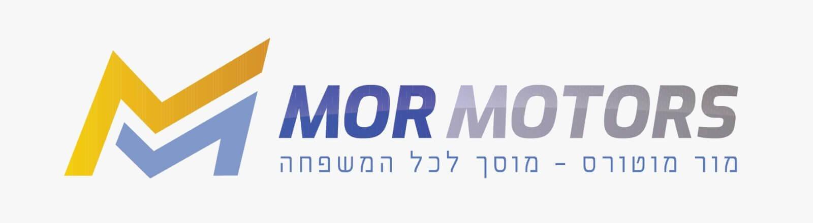 מור מוטורס